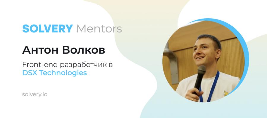 Начинающий стартап Solvey сумел привлечь венчурные инвестиции от вице-президента банка «Санкт-Петербург». Стартап был оценен в 20.000.000 рублей.