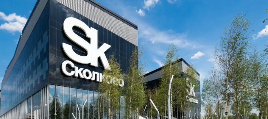 Российский стартап в сфере кибербезопасности, являющийся резидентом Сколково, привлек 2.5 миллиона долларов инвестиций от британских и американских венчурных фондов.