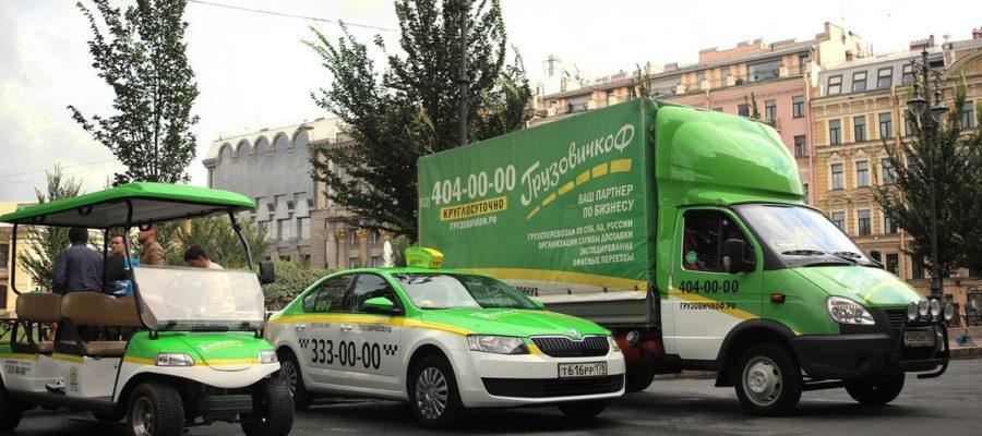 Известные российские транспортные компании «Грузовичкоф» и «Таксовичкоф» планируют привлечь до 100 миллионов долларов с целью развития собственной IT-платформы.