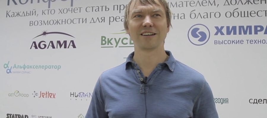 Фонд «ТилТех Капитал» выделяет 1 миллиард рублей для поддержки стартапов в кризис. При этом поддержку получат стартапы,