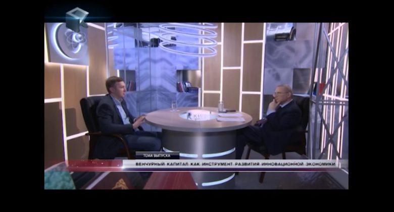 """Интервью основателя клуба венчурных инвесторов и стартап-проектов ITLEADERS.RU для """"Промышленного клуба"""" на телеканале Санкт-Петербург."""